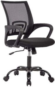 Equipment Needed for Virtual Classroom - BestOffice Mesh Chair